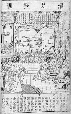 http://commons.wikimedia.org/wiki/File:Nadal-aleni-imagines-1639.jpg