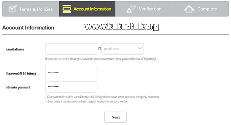Registrarse en KakaoTalk paso 2