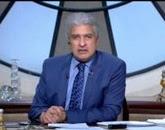 برنامج العاشرة مساءاً يقدمه وائل الإبراشى حلقة الثلاثاء 26-5-2015