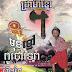 Muk Khmao Puthav Tep Ep 12
