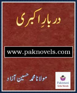 Darbar e Akbari by Maulana Muhammad Hussain Azaad