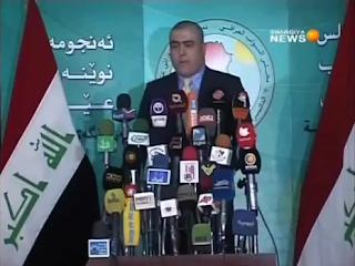 نائب عراقي يفتري و يؤلف آية جديدة في مؤتمر صحفي !