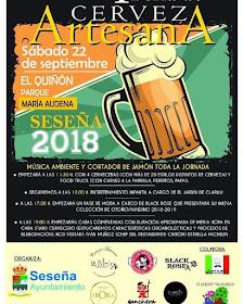 I Feria de la Cerveza Artesana. El Quiñon, Seseña