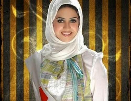 Kuwaiti sex girl open photos, Cute teen pornstar