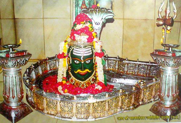 Mahakal Darshan