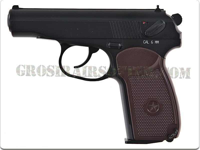 Makarov kwc