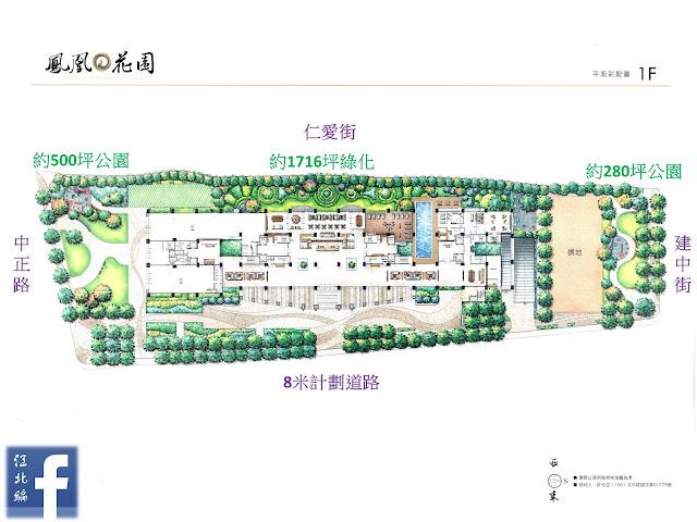新莊鳳凰花園 1樓平面圖