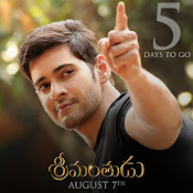Srimanthudu count down posters-thumbnail-5