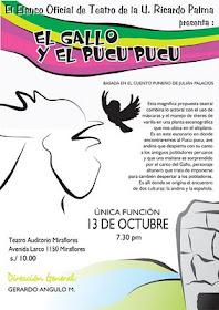 """""""El Gallo y el Pucu - Pucu"""""""