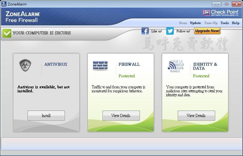 好用的免費防火牆軟體推薦下載:ZoneAlarm Free Firewall 離線安裝版
