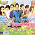 Town CD Vol 52 || Khmer New Year 2014