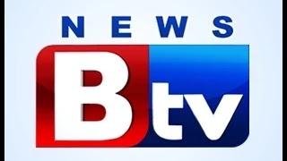 B tv news