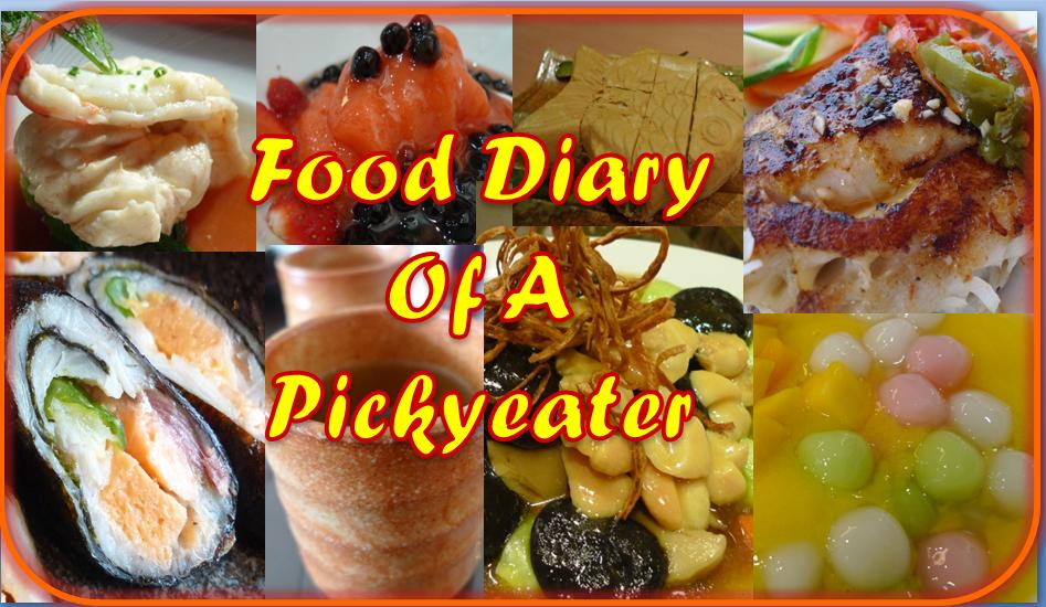 Food Diary of PickyEater....