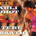 Gandi baat full songs indian new songs - Video Dailymotion - Video Dailymotion