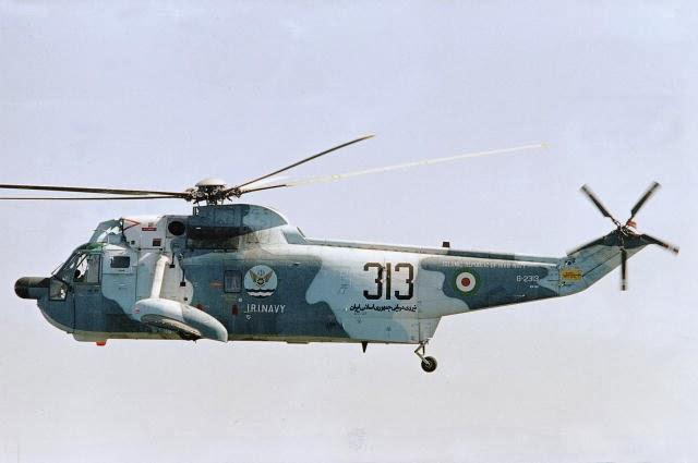 Fuerzas Armadas de Iran AS-3H+Irani