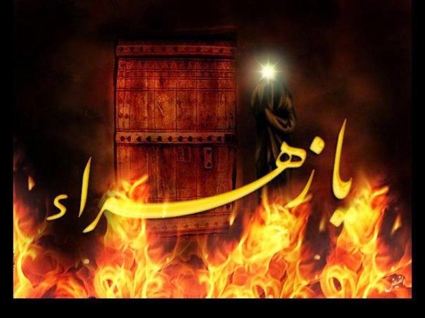 Fatimah Ilah Syiah Yang Maha Kuasa
