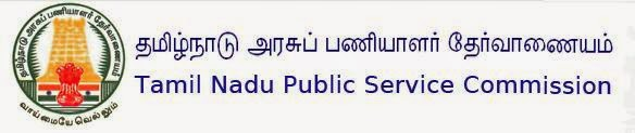 Asst Engineer and Asst Director - TNPSC CESE Hall Ticket 2014 Download
