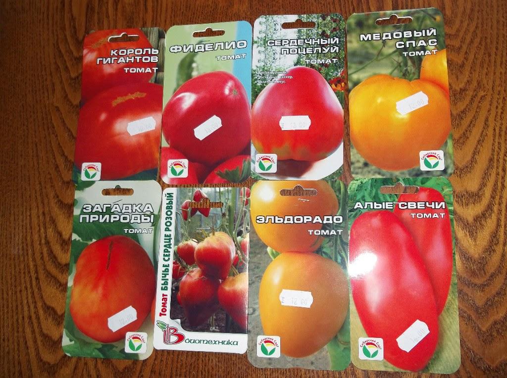 Описание сортов томатов. Опыт огородников.
