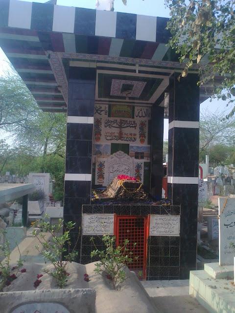 Grave of Sagar SIddiqui,  Miani Sahib Graveyard in Lahore.