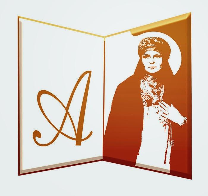 Sija knjiga majke Angeline - Konkursi