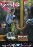 Film Indonesia 2009 Sepuluh Full Movie