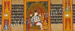 Astasahasrika Prajnaparamita Maitreya Folio