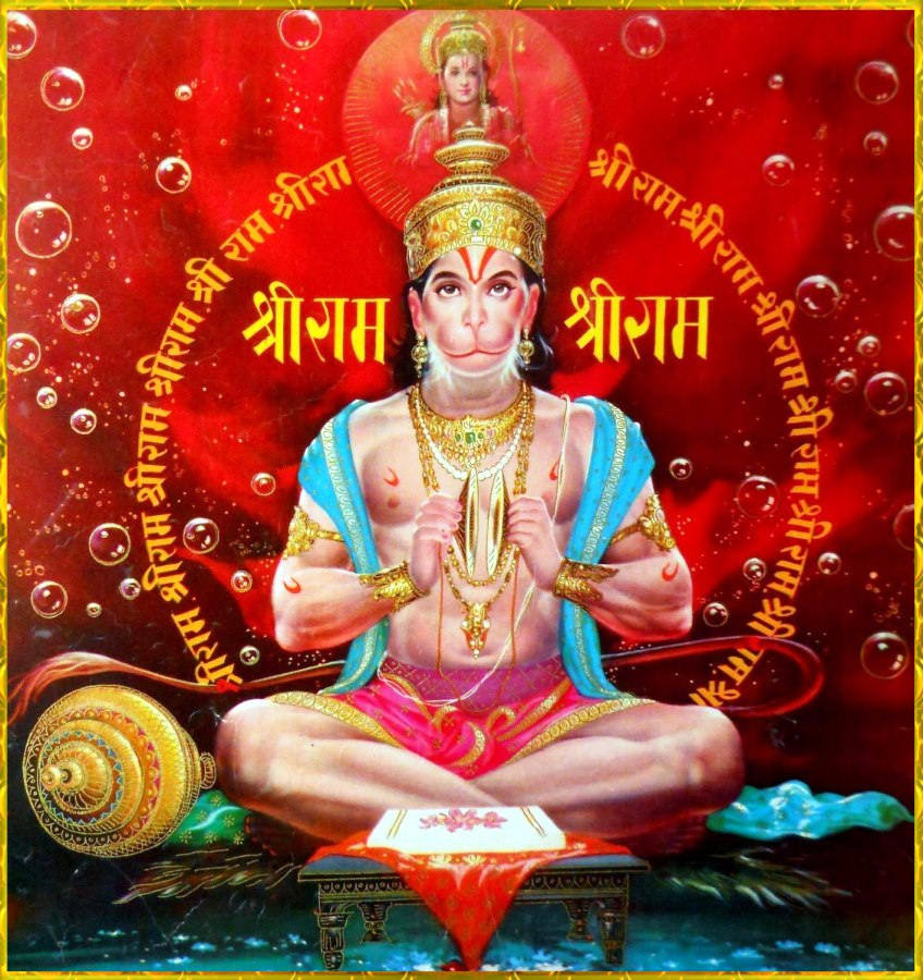 Hindu God Wallpapers - HD Images, Photos, Pictures Free