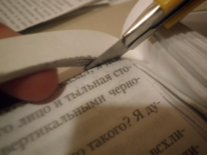 """Мастер-класс  """"Шкатулка из книги """" ."""