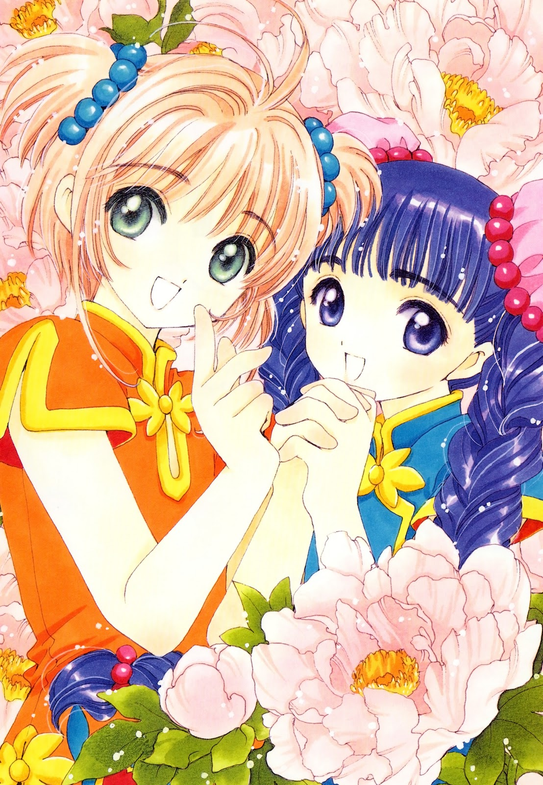 tomoyo cardcaptor sakura - photo #14