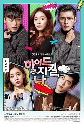 Hyde Jekyll, Me | Episode 4 Indonesia