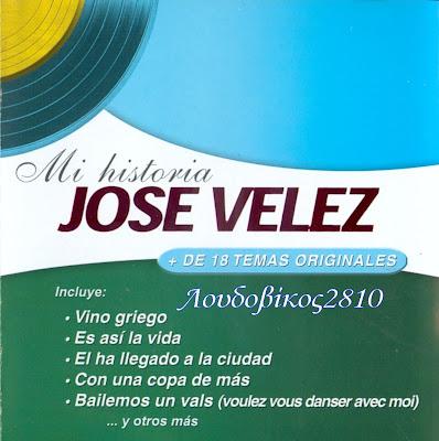 Jose Velez - Mi Historia