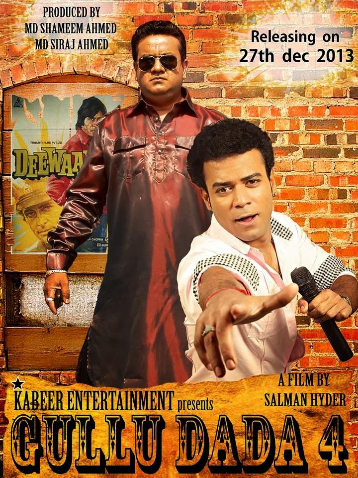 Watch Full Hindi Movies