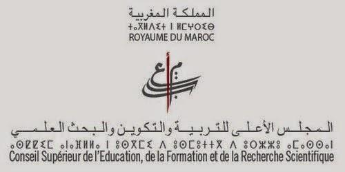 المجلس الأعلى للتربية والتكوين والبحث العلمي يعقد دورته الثامنة يومي 12 و 22 دجنبر 2015