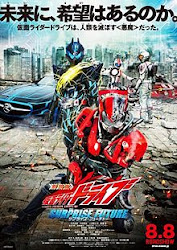 Kamen Rider Drive the Movie: Surprise Future Sub