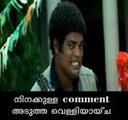 Facebook Photo comments - Salim Kumar