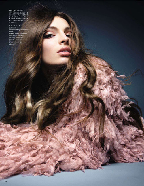 Germany Model  Carola Remer on Vogue Magazine,july 2011