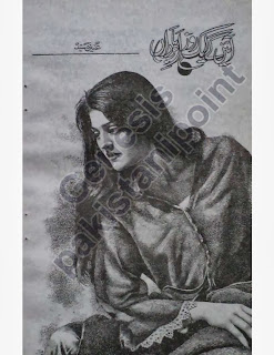 Aen gy ek roz abar e baran by Aneeza Sayed pdf