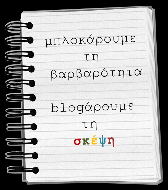 http://womansmagazine.blogspot.gr/2015/01/blog-post.html