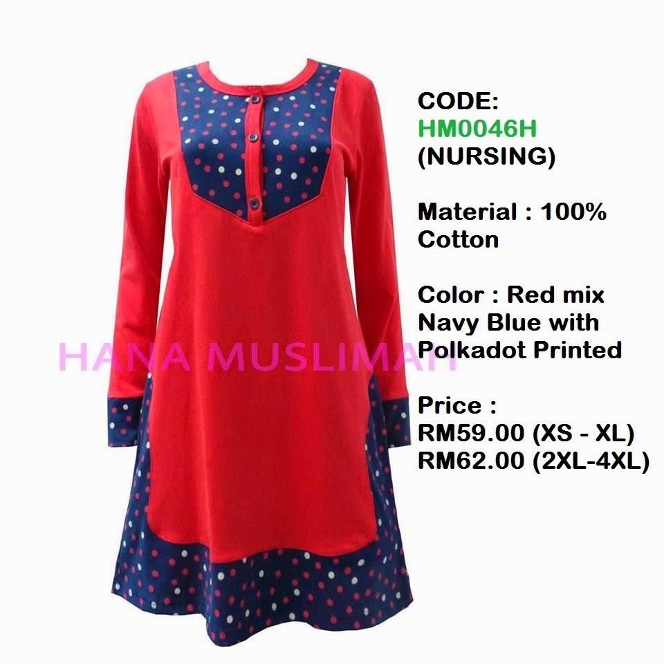 T-shirt-Hana-Muslimah-HM0046H