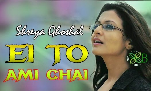 Ei To Ami Chai, Shreya Ghoshal, Anupam Roy