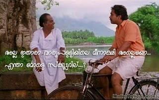 kuthiravattam pappu photo commentspappu kuthira vattam pappu, kuthiravattam pappu comedy, kuthiravattam pappu dialogue, kuthiravattam pappu dialogue in thenmavin kombathu, kuthiravattam pappu son, kuthiravattam pappu wiki, kuthiravattam pappu comedy free download, kuthiravattam pappu thamarassery churam, kuthiravattam pappu images, kuthiravattam pappu dialogue mp3, kuthiravattam pappu comedy dialogues, kuthiravattam pappu comedy photos, kuthiravattam pappu dialogues in manichitrathazhu, kuthiravattam pappu interview, kuthiravattam pappu photo comments, kuthiravattam pappu remix, kuthiravattam pappu thenmavin kombathu, kuthiravattam pappu movie list, kuthiravattam pappu in manichitrathazhu