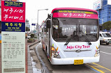 Jeju City Tour Bus >> Click!
