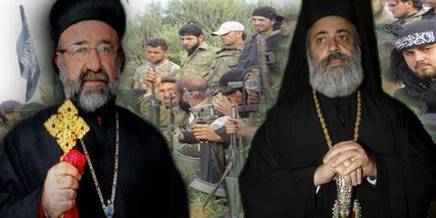 ΣΟΚ ! Το Ισραήλ πίσω από την απαγωγή των επισκόπων Χαλεπίου;