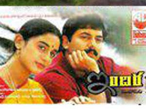 Indira 1996 Tamil Movie Watch Online