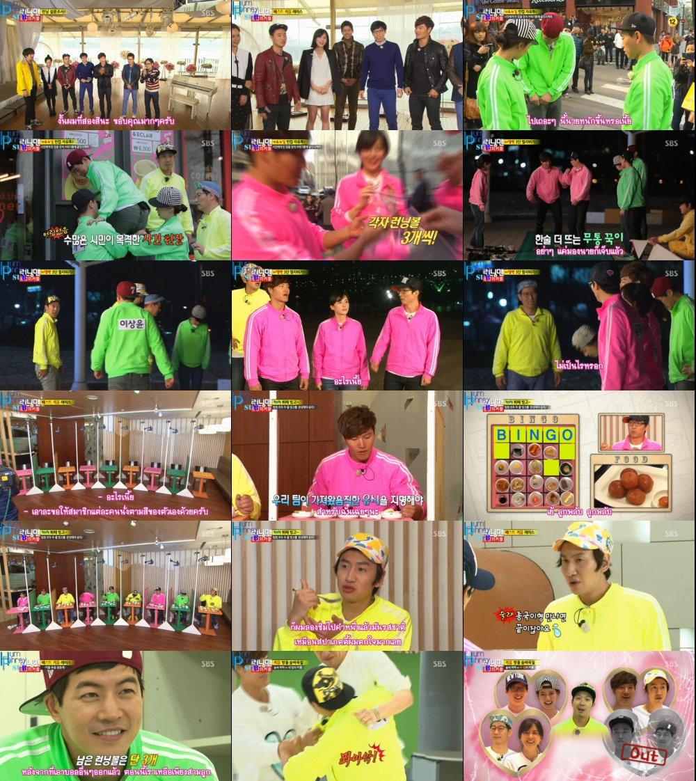 Runningman Sub Thai EP142