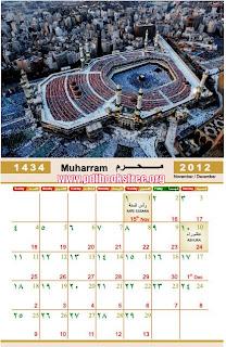 Islamic Calendar 2013 Hijri Islamic Year 1434 Pdf Free Download