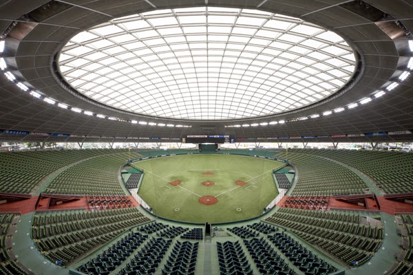 Seibu Dome G1 Cimax 24 Final New Japan NJPW