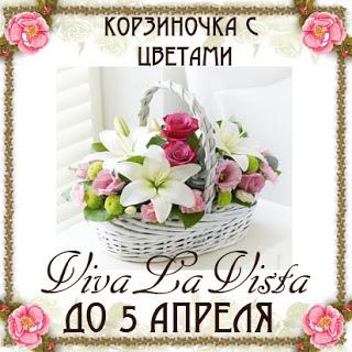 Коробочки,корзиночки,шкатулочки с цветами