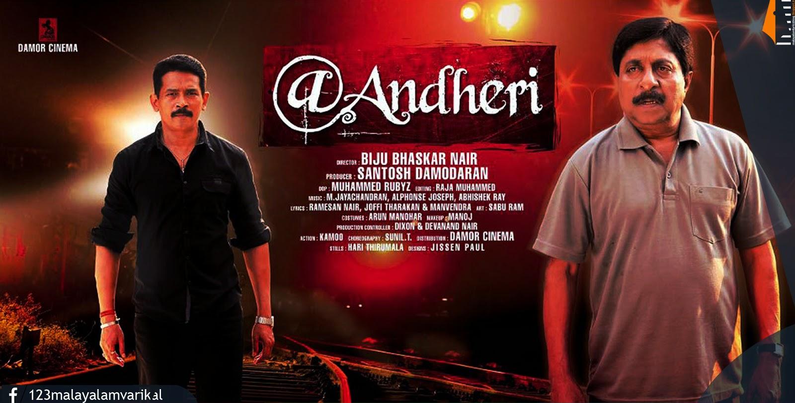 Malayalam movies download 2014