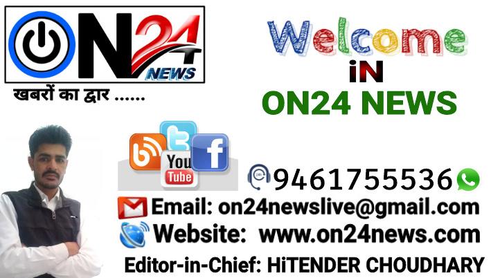 ON24 NEWS
